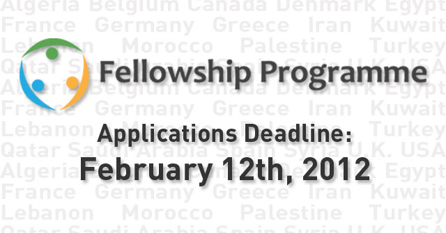 Apply for the 2012 Fellowship Programme