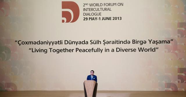 HR Al-Nasser Baku Opening