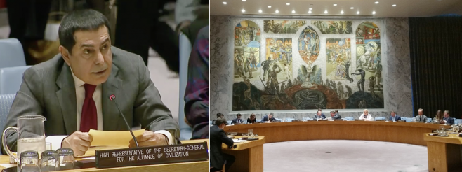 UNAOC High Representative's Remarks at the UN Security Council Open Debate on Youth, Peace, and Security