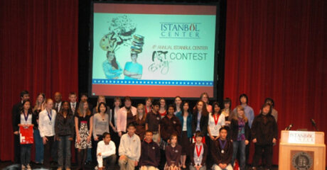 Winners of Art Essay Contest