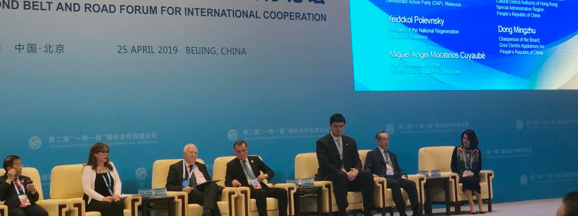High Representative's Remarks at the Belt and Road Forum in Beijing, China