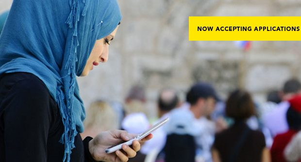 The Intercultural Innovation Award | Now Accepting Applications