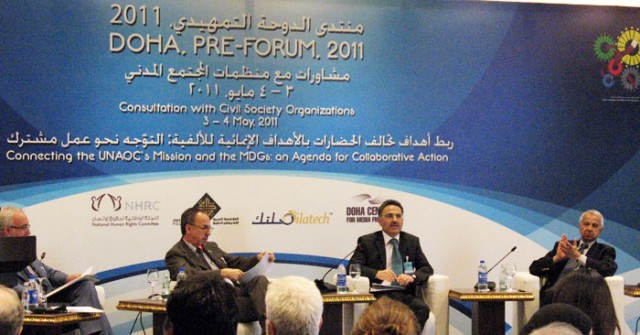 Civil Society's Passion and Energy on Display at Doha Pre-Forum