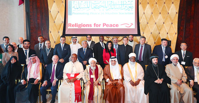 Meeting on Rejecting Violent Extremism and Advancing Shared Well-being