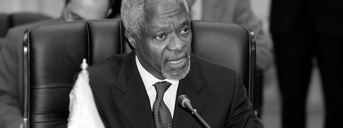 Press Statement on the Passing of Former Secretary-General Kofi Annan
