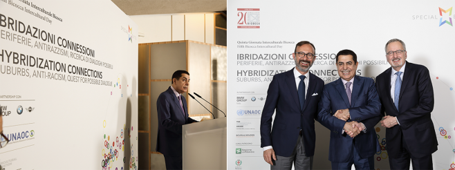 Remarks by H.E. Al-Nasser at the Media Dinner Celebrating the Fifth Bicocca Intercultural Day (Milan, Italy)