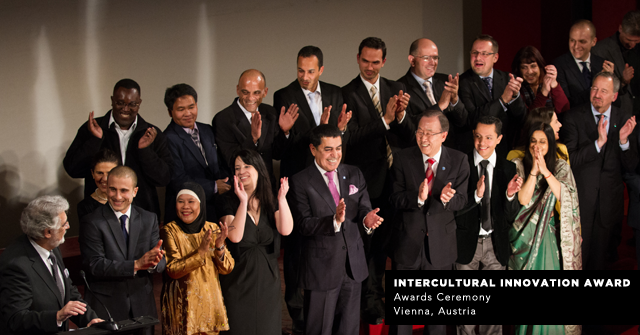 IIA 2015 Call for Applications